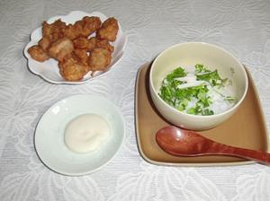Okaya_003